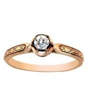 Evlenme Teklifi İçin Yüzükler