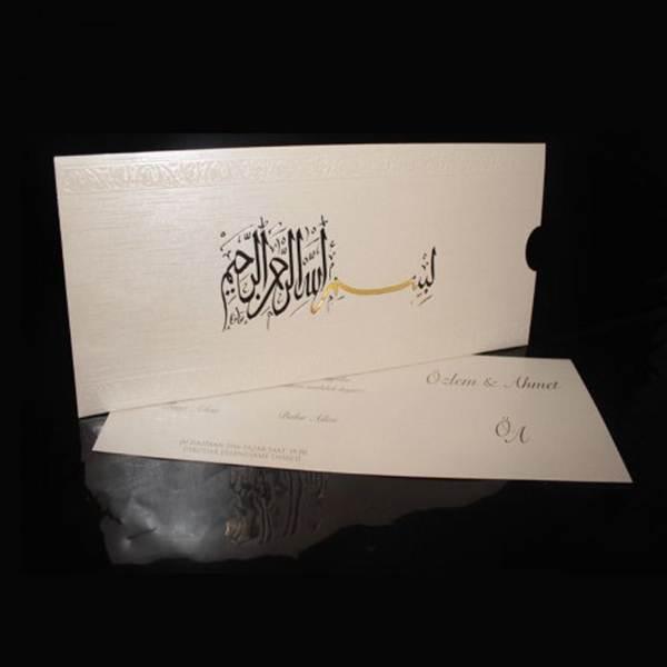 İslami Davetiye Modelleri (3)